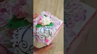 Магик бокс.Открытка-коробочка для денежного подарка на свадьбу.