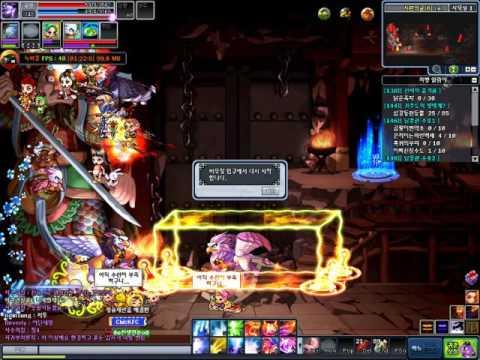 Korea Ghost (SoulSaver) Online HC6 NewSkill :)