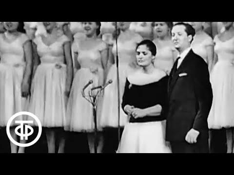 Концерт из Кремля для делегатов XXII съезда КПСС (1961)