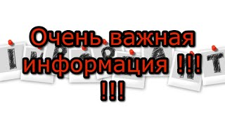 Несовпадение профилей -что это такое(Привет всем моим зрителям Меня зовут Оксана. я живу в Греции. На моем канале вы можете найти видео о моей..., 2016-03-11T09:40:26.000Z)