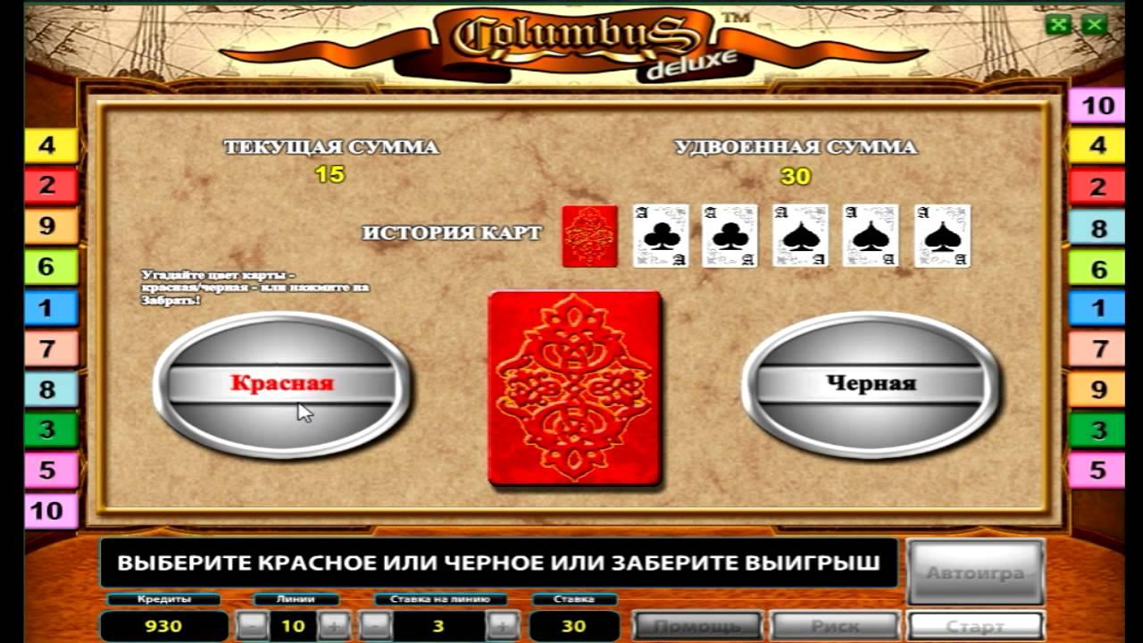 Игровые автоматы играть бесплатно скачки на лошадях super jump игровые автоматы в интернете закон