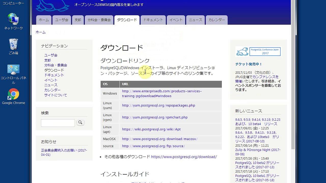 den6pg01 PostgreSQL Download