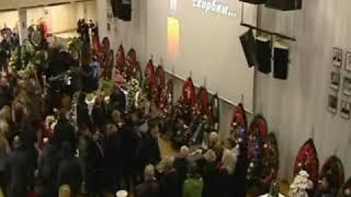 В Мурманске - церемония прощания с жертвами авиакатастрофы SSJ-100