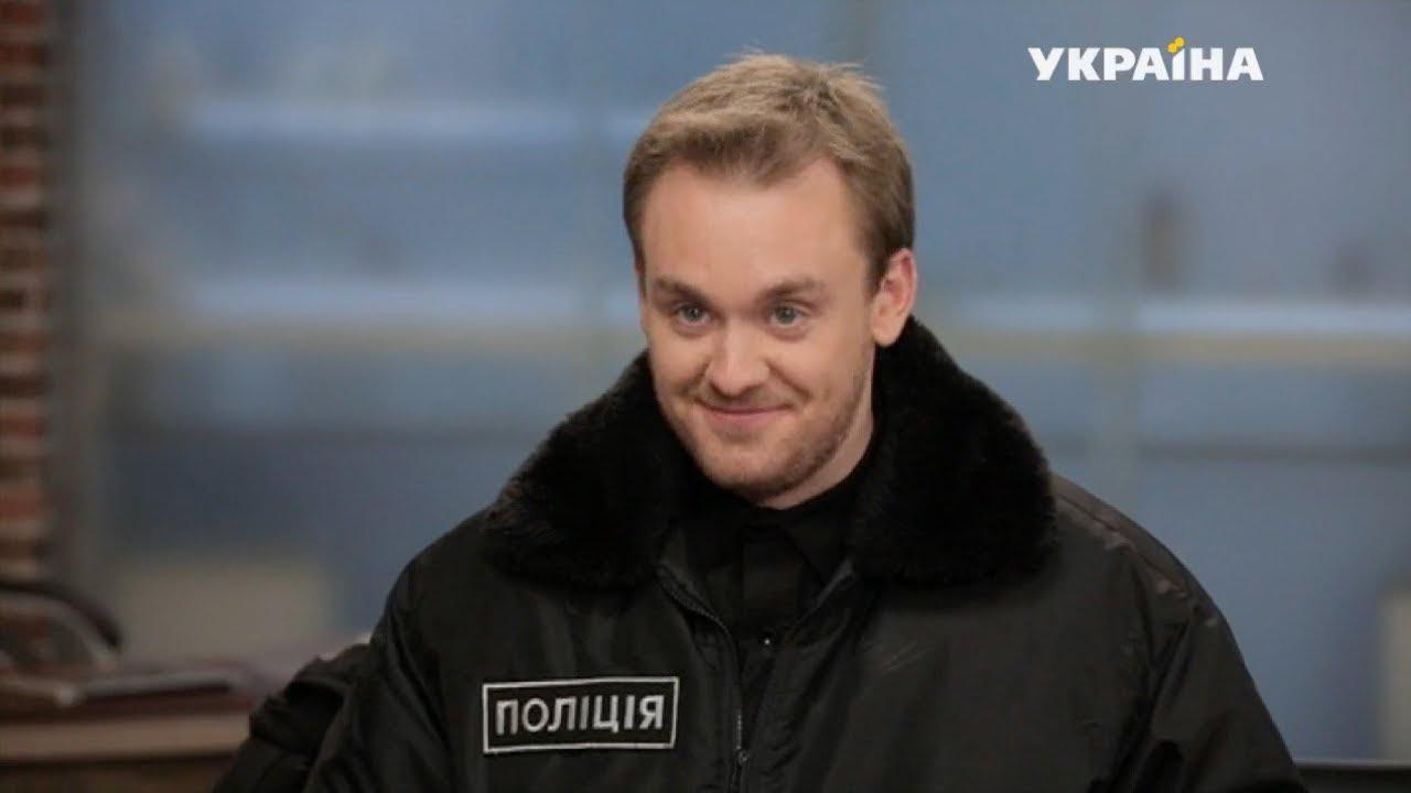 Майор Руденький - новый консультант | Реальная мистика