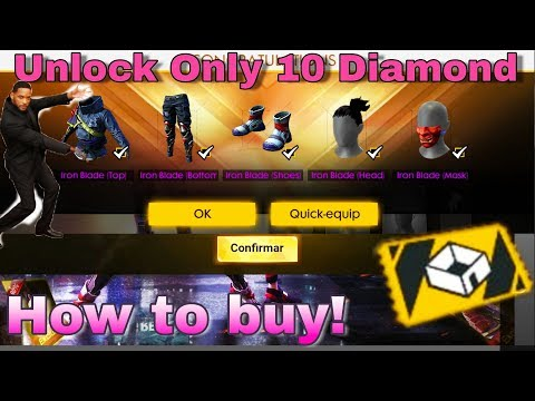HOW TO GET IRON BLADE BUNDLE, CUSTOM ROOM UNLOCK IN FREE FIRE FULL TUTORIAL BY (Garena Free Fire)