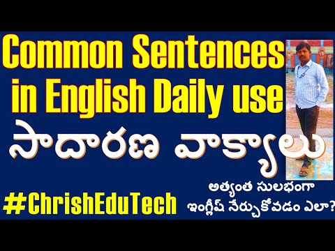 Download Some Common Sentences In English Spoken English Through