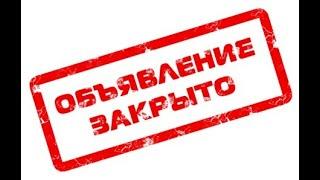 Для тех, кто хочет купить коттедж в Казани. Стоимость 5600т.р. Тел. 8-987-1881-000