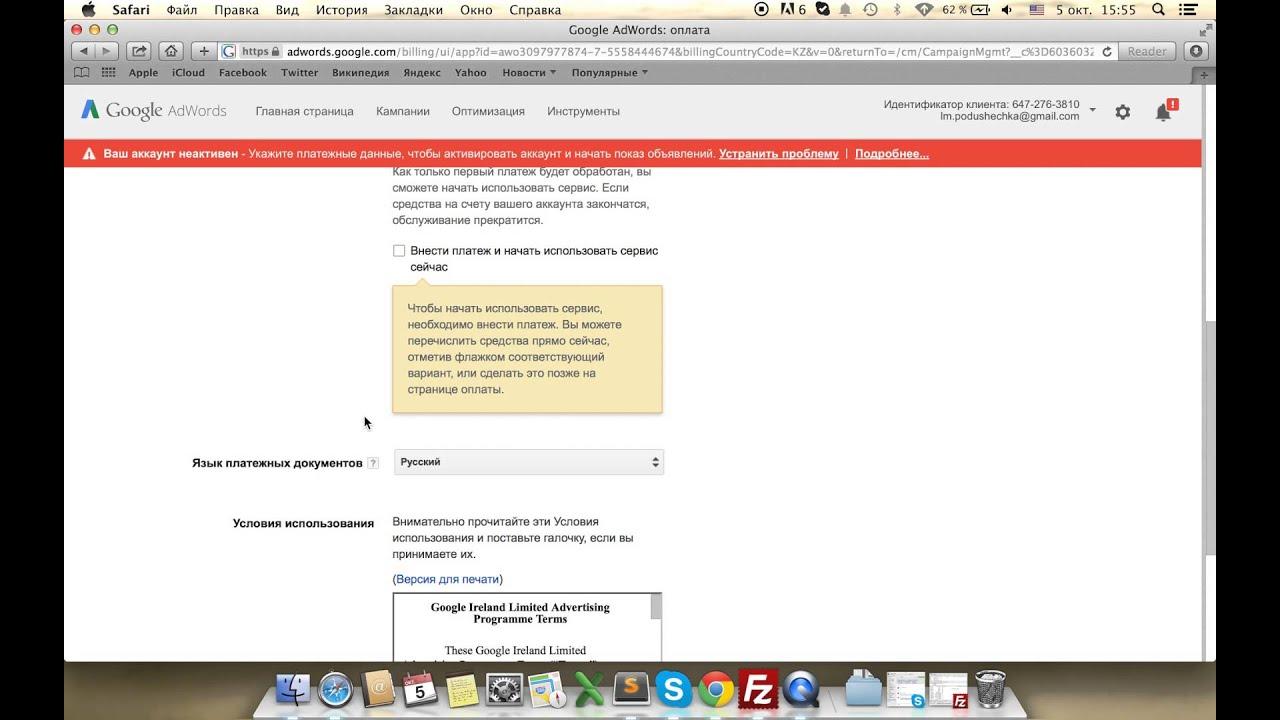 Гугл реклама адвордс на свой сайт