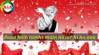 Gavara nahi agar meri suraat dua hai tumhe me nazar hi na aao