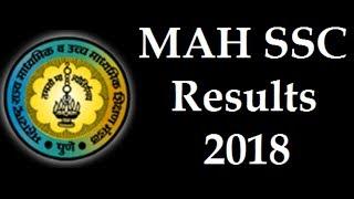 Maharashtra SSC Result 2018 | दहावीचा निकाल