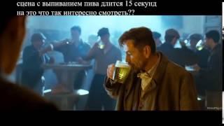 Пропаганда наркотиков алкоголя и сигарет в фильме стиляги 2008