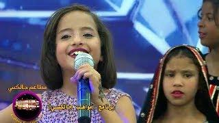 ماريا قحطان ، اغنية مقادير يا قلب العناء ، احساس فريد لبنت اليمن ماريا