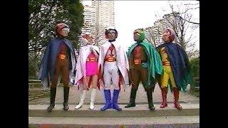 1994年04月 ウンナン世界制服宣言.
