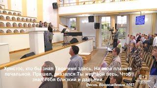 4 июня 2021 / Молитвенное богослужение / Церковь Спасение