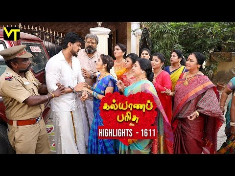 Kalyanaparisu Tamil Serial Episode 1611 Highlights on Vision Time. Let's know the new twist in the life of  Kalyana Parisu ft. Arnav, Srithika, Sathya Priya, Vanitha Krishna Chandiran, Androos Jesudas, Metti Oli Shanthi, Issac varkees, Mona Bethra, Karthick Harshitha, Birla Bose, Kavya Varshini in lead roles. Direction by AP Rajenthiran  Stay tuned for more at: http://bit.ly/SubscribeVT  You can also find our shows at: http://bit.ly/YuppTVVisionTime   Like Us on:  https://www.facebook.com/visiontimeindia