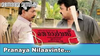 Pranaya nilavu | Oru Naal Varum