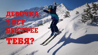 Девочка 7 лет едет лучше инструктора Красная Поляна полный спуск на горных лыжах за 6 минут