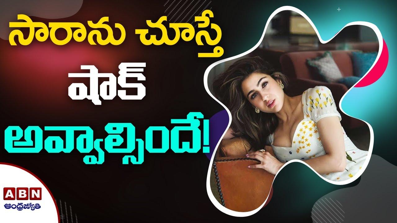 Kriti Sanon Weight Gain Problems | ABN Entertainment - YouTube