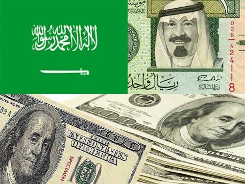 سعر الريال السعودي مقابل الدولار الامريكي اليوم 26 2 2017 Youtube