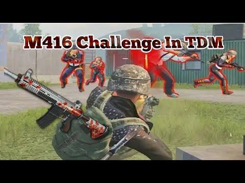 M416 CHALLENGE IN TDM PUBG MOBILE ǁShams Gamingǁ