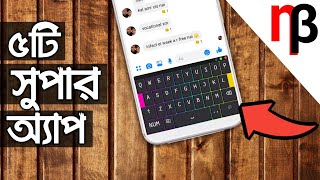Top 5 Best Apps February 2019!