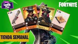 NEW EVENT STORE - TIRORRAPIDY CALAMITY FORTNITE SAVE THE WORLD SPANISH GUIDE