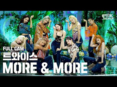 [안방1열 직캠4K] 트와이스 'MORE & MORE' 풀캠 (TWICE Full Cam)│@SBS Inkigayo_2020.6.7