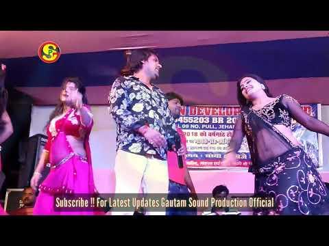 हाय रे होठलाली hay re hothlali © Chhotu chhaliya Stage Live Show 2 ® GAUTAM™ Sound Production
