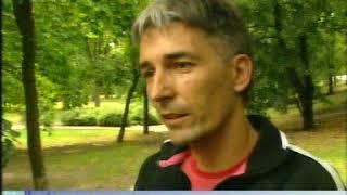 2009.06.24  RTL híradó 1