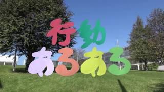 埼玉県立大学 健康行動科学専攻 情報リテラシーⅢ 4班赤