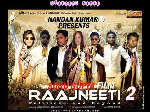 Rajneeti 2 Official Trailer