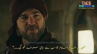 Dirilis Season 5 145 1 Tanitim With Urdu Subtitles