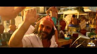 Corona SunSets Music Festival 2015