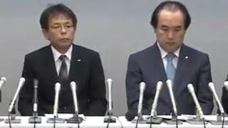 木曽路 謝罪会見 松原秀樹社長の動画 しゃぶしゃぶチェーン店きそじが食...