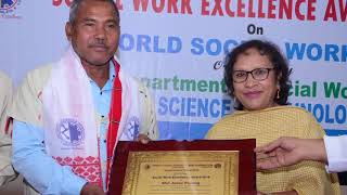 USTM Social Work Excellence Award 2018 presented to Padma Shri Jadav Payeng, Forest Man of India