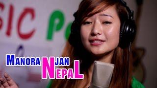 Jaba Sanjh _ Melina Rai _ Latest Song मेलिना राईको चर्चित गीत