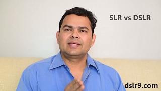 SLR vs DSLR - Difference (Hindi)