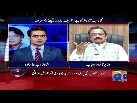 Aaj Shahzaib Khanzada Kay Sath - 17 August 2017 - Geo News