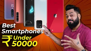 Top 5 Best Flagship Phones Under 50,000 Budget ⚡⚡⚡ July 2020