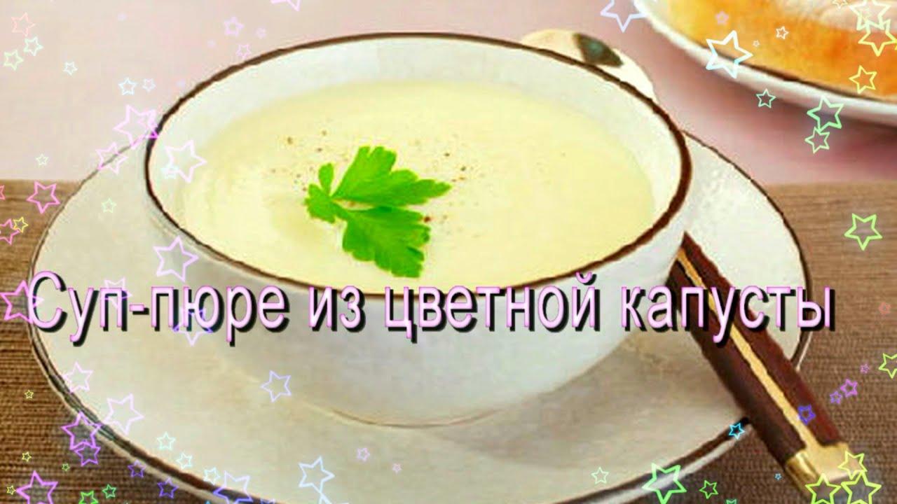 Супы для детей до года рецепты простые и вкусные 96