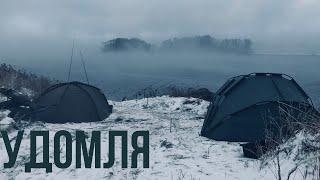 Ловля карпа зимой Декабрь 2020 оз Удомля Тверская обл