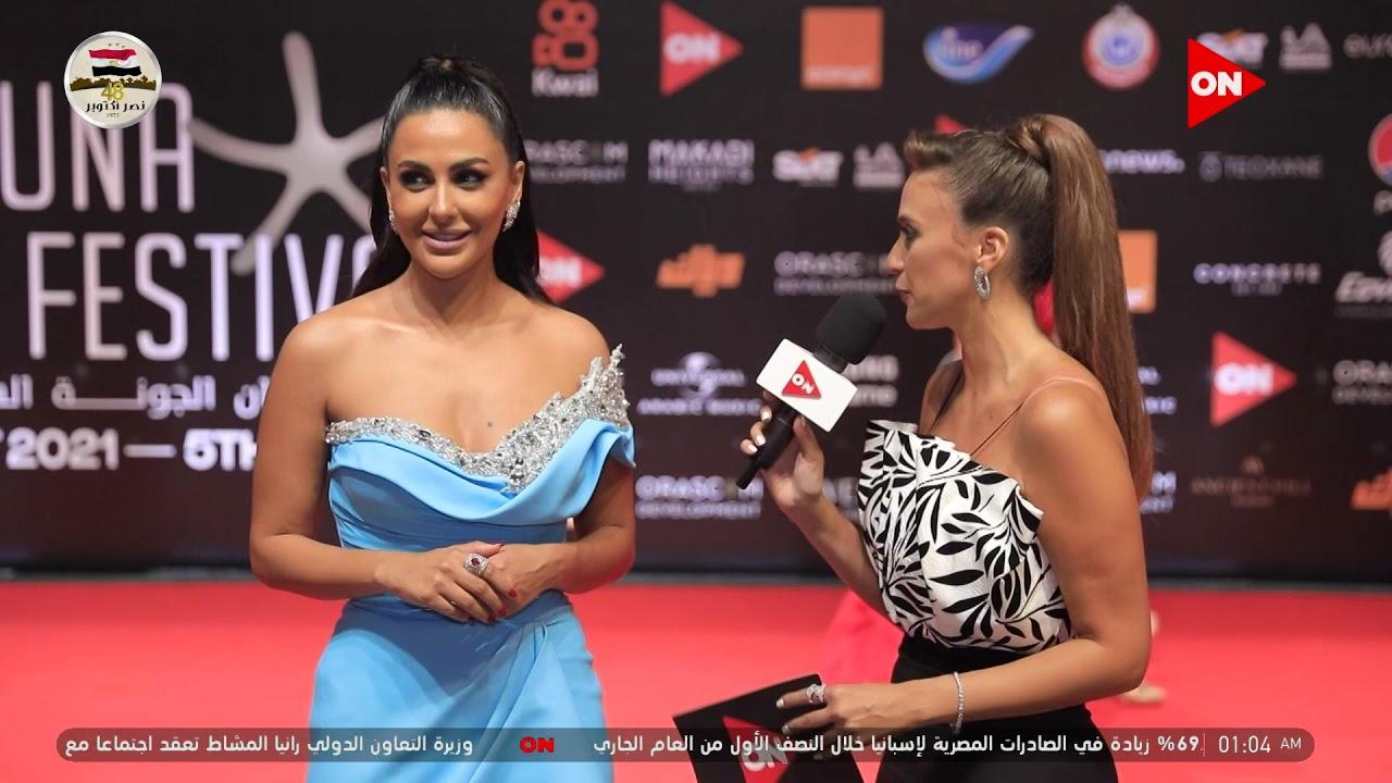 ميس حمدان تتحدث عن رقصتها مع محمد رمضان على المسرح الجونة في الافتتاح #مهرجان_الجونة  - نشر قبل 13 ساعة