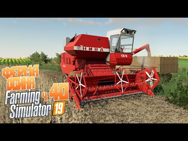 Новая-старая НИВА Тест на поле - ч40 Farming Simulator 19