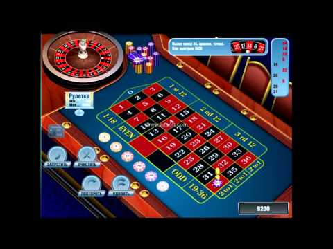 как обыграть казино видео