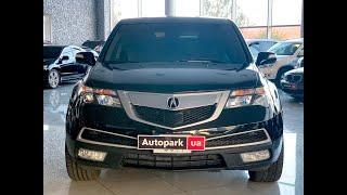 Автопарк Acura MDX 2010 года (код товара 22869)
