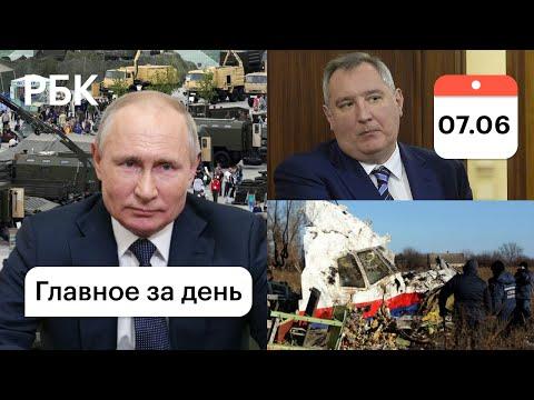 Путин заявил о поимке причастных к громким убийствам Что еще рассказал президент в интервью NBC