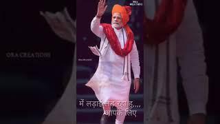 BJP||new song ||Modi and vasundaraa ||dj Haryanvi and troll Punjabi status 2018