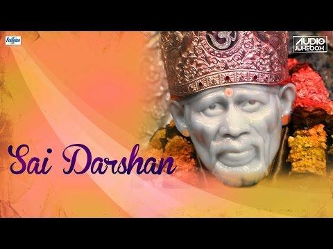 New Sai Baba Bhajans Non Stop 2016 - Sai Darshan | Sai Baba Songs in Hindi