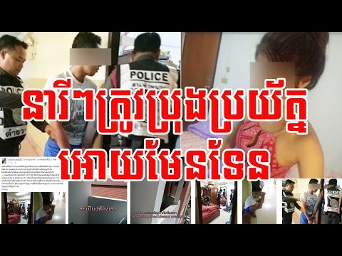 Cambodia News TV, Khmer News, Social News, Stand Up Channel