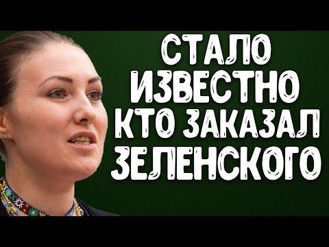 Переписка София Федина